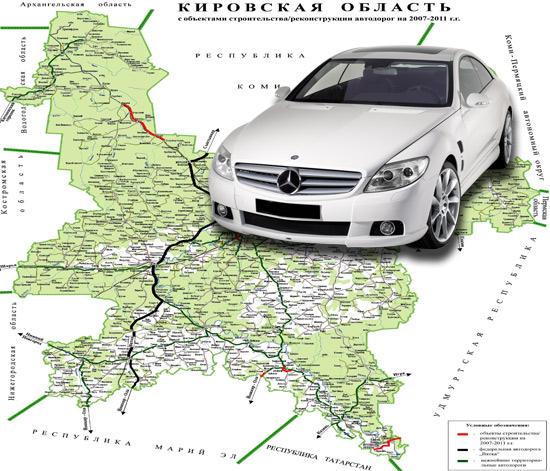 Калькулятор транспортного налога Киров и Кировская область