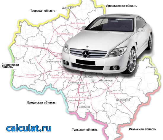 Калькулятор транспортного налога Московская область