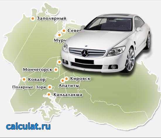 Калькулятор транспортного налога Мурманск и Мурманская область