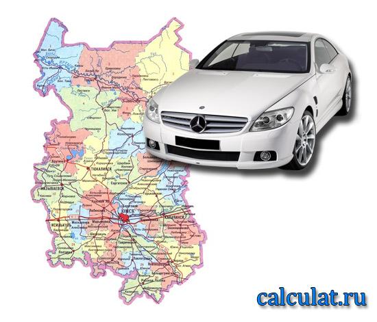 Калькулятор транспортного налога Омск и Омская область