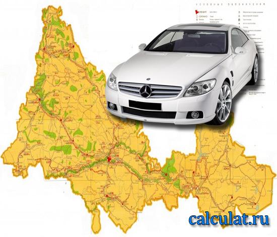Калькулятор транспортного налога Оренбург и Оренбургская область