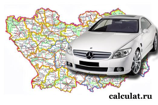 Калькулятор транспортного налога Пенза и Пензенская область
