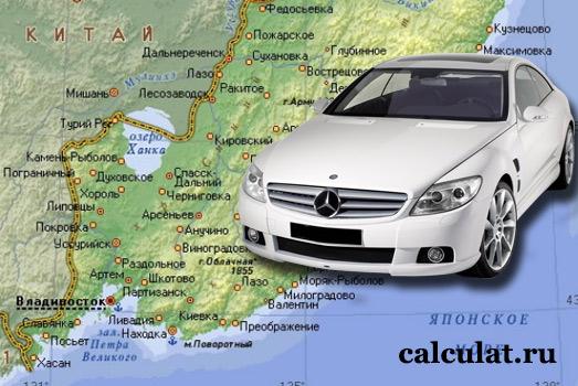 Калькулятор транспортного налога Приморский край