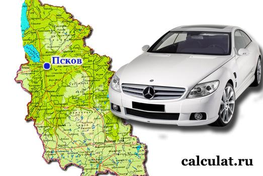 Калькулятор транспортного налога Псков и Псковская область