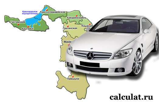 Калькулятор транспортного налога Республика Адыгея
