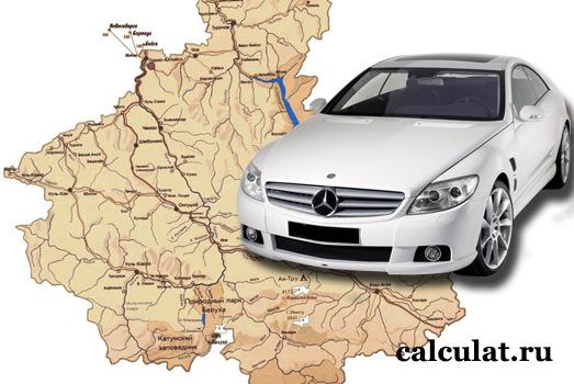 Калькулятор транспортного налога республика Алтай