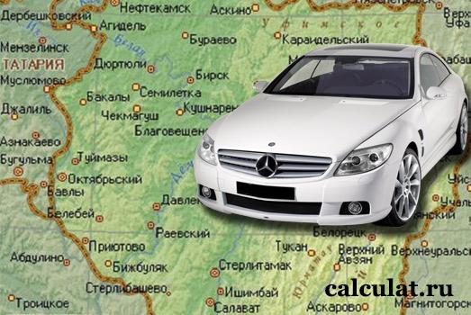 Калькулятор транспортного налога республика Башкортостан (Башкирия)