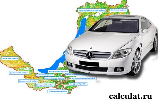 Калькулятор транспортного налога республика Бурятия
