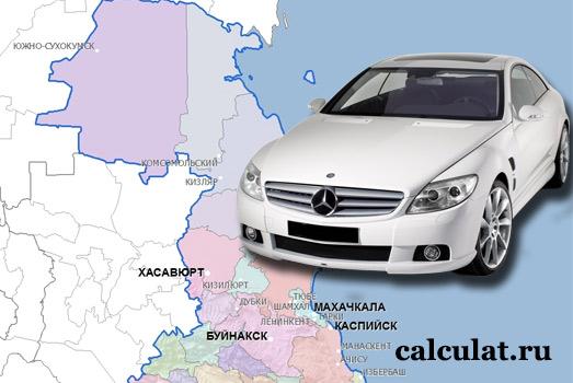 Калькулятор транспортного налога Республика Дагестан
