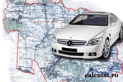 Калькулятор транспортного налога республика Ингушетия