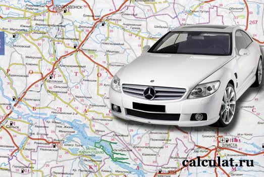Калькулятор транспортного налога республика Калмыкия