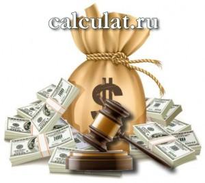 Госпошлина в арбитражный суд