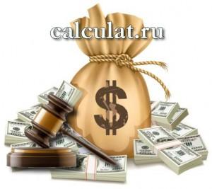 Госпошлина в суд общей юрисдикции
