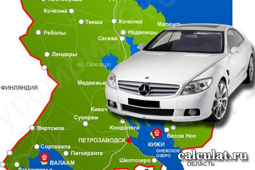 Калькулятор транспортного налога республика Карелия