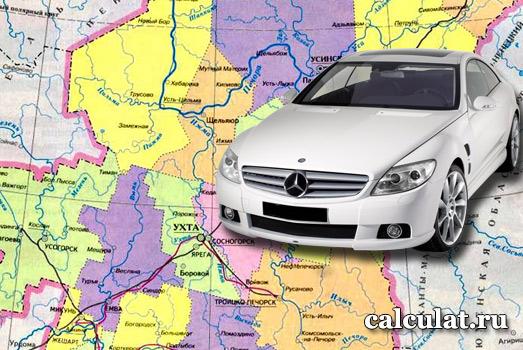 Калькулятор транспортного налога республика Коми