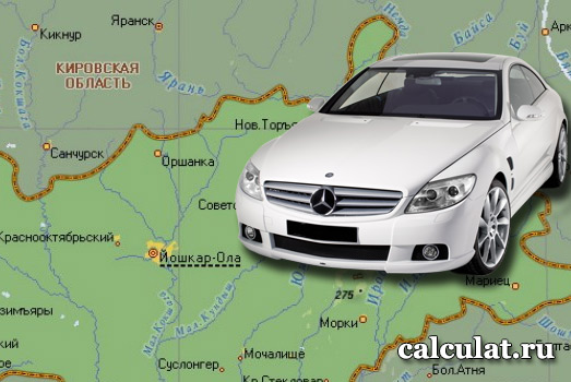 Калькулятор транспортного налога республика Марий Эл