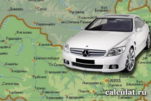Калькулятор транспортного налога республика Мордовия