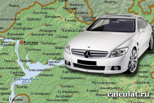 Калькулятор транспортного налога республика Татарстан