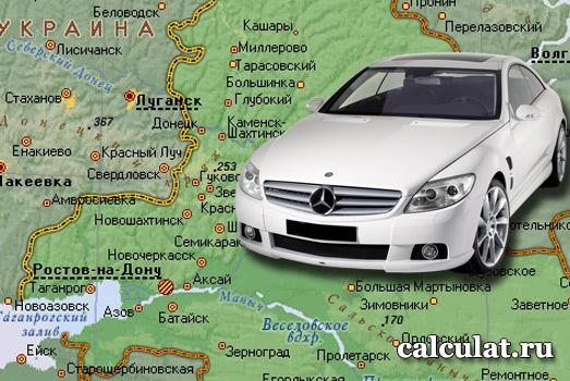 Калькулятор транспортного налога Ростов и Ростовская область