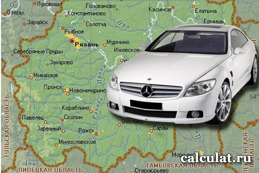 Калькулятор транспортного налога Рязань и Рязанская область