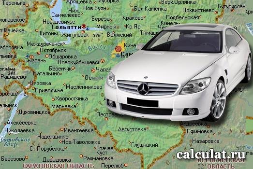 Калькулятор транспортного налога Самара и Самарская область