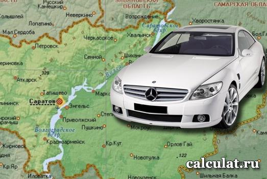 Калькулятор транспортного налога Саратов и Саратовская область