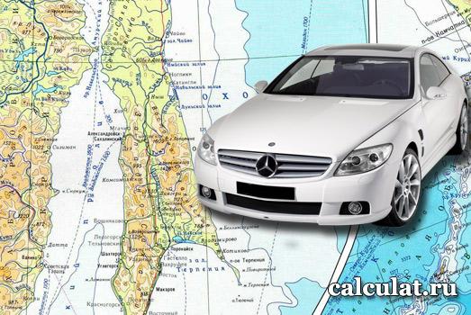 Калькулятор транспортного налога Южно-Сахалинск и Сахалинская область
