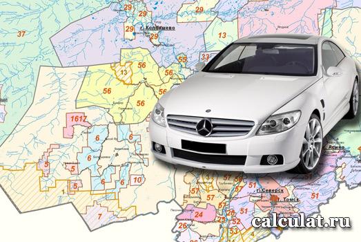Калькулятор транспортного налога Томск и Томская область