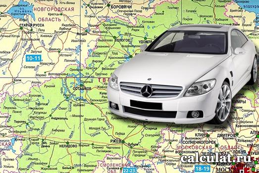 Калькулятор транспортного налога Тверь и Тверская область