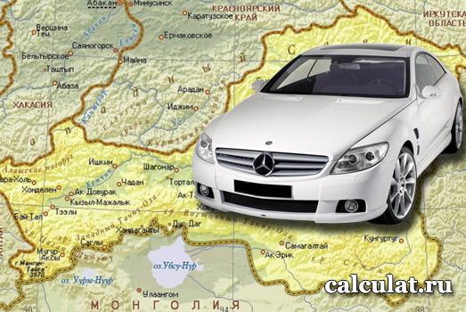 Калькулятор транспортного налога Тыва | Кызыл