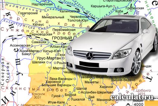 Калькулятор транспортного налога Чечня