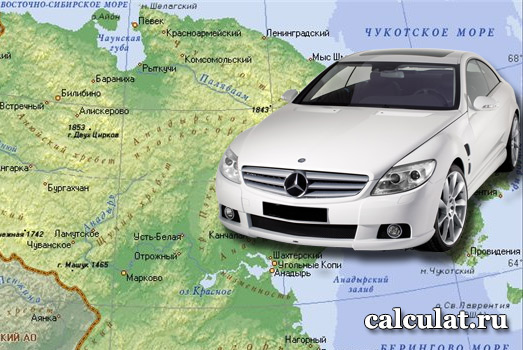 Калькулятор транспортного налога Чукотка