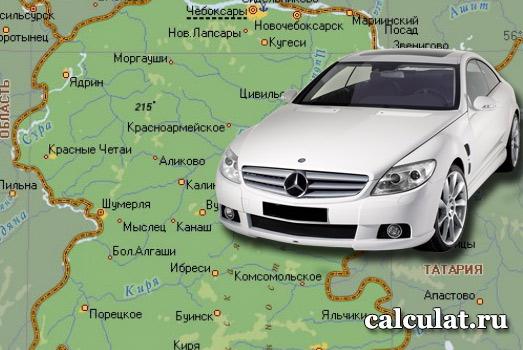 Калькулятор транспортного налога Чувашия