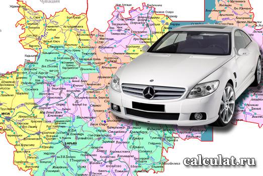 Калькулятор транспортного налога Ульяновск и Ульяновская область