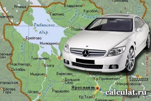 Калькулятор транспортного налога Ярославль и Ярославская область