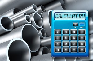 Трубный калькулятор