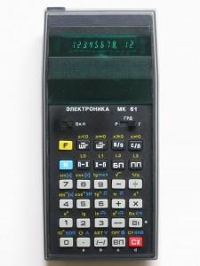 Программируемый калькулятор Электроника МК-61 (СССР)