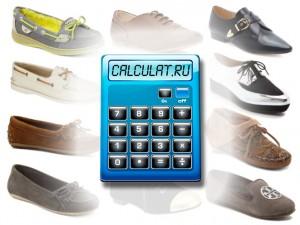 Размер обуви США на русский