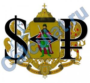 Курс доллара в Рязани
