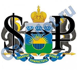 Курс доллара в банках Тюмени