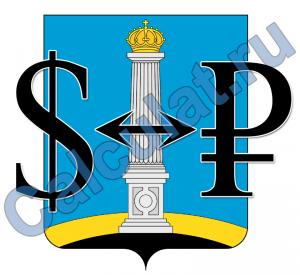 Курс доллара в банках Ульяновска