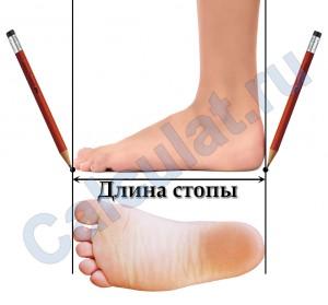 Измерение длины стопы ребенка