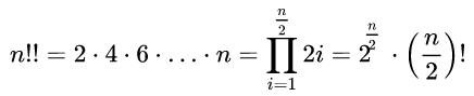формула двойного факториала для четных чисел