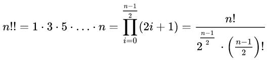 формула двойного факториала для нечетных чисел